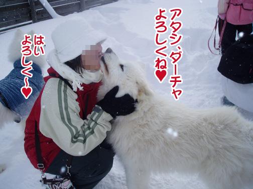 強者冬オフ〜_a0044521_2210393.jpg
