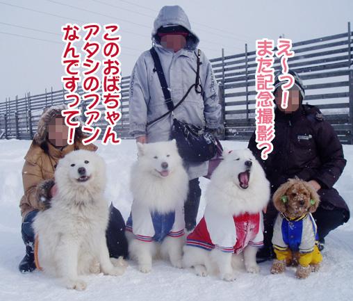 強者冬オフ〜_a0044521_22142975.jpg