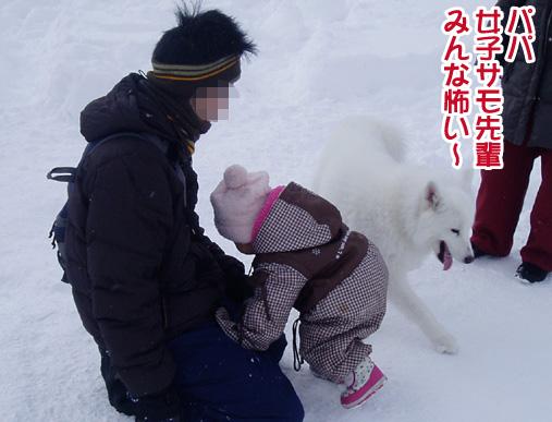 強者冬オフ〜_a0044521_22173711.jpg
