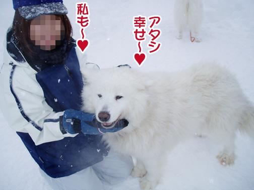強者冬オフ〜_a0044521_2283588.jpg