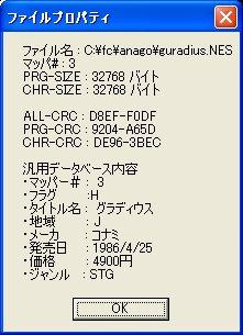 b0030122_2119592.jpg
