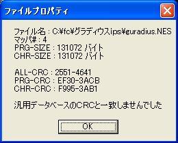 b0030122_2123582.jpg