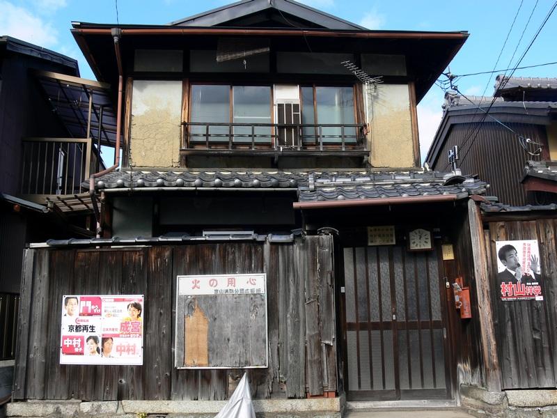 「京都・冬の旅・哲学の道~南禅寺へ」_d0133024_14203148.jpg