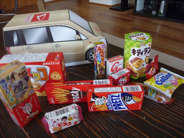 ダイハツのお菓子_b0054727_19562449.jpg