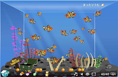 f0080530_1832431.jpg