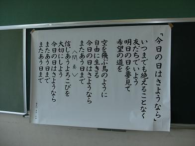 H22.1.17朝日小学校_e0180838_1647727.jpg