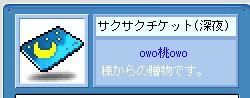 a0097247_1329560.jpg