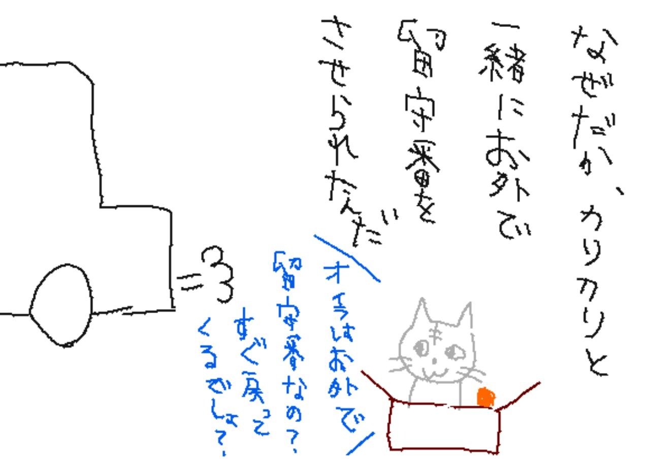 c0179048_21242352.jpg