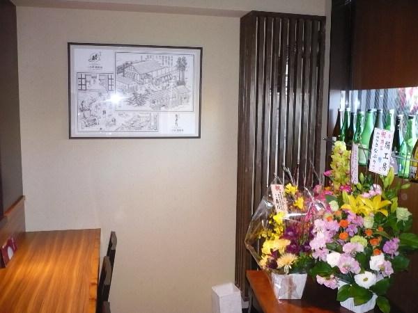 店中 お花でいっぱい!_f0193752_437950.jpg
