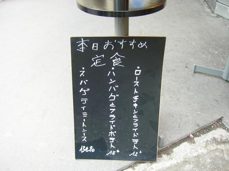 Novembre 2009_f0058956_9244027.jpg