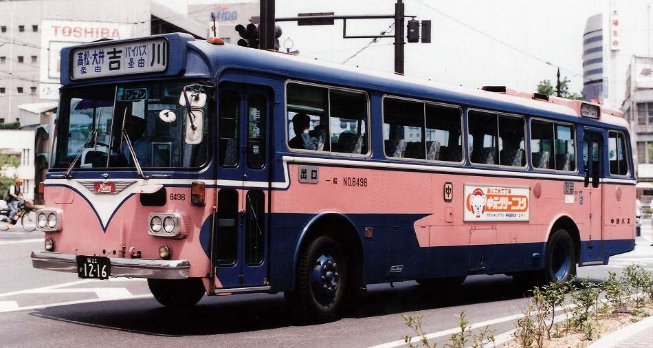 中鉄バス 7480&8498 : バス三昧