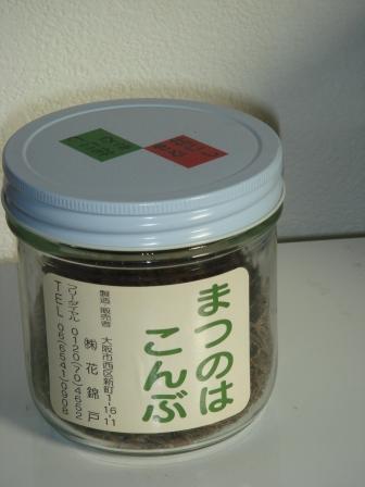 佃煮_a0163160_0323460.jpg