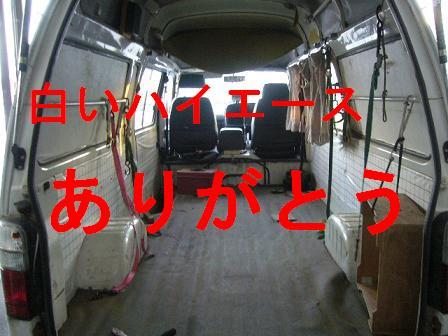 c0080863_1833352.jpg