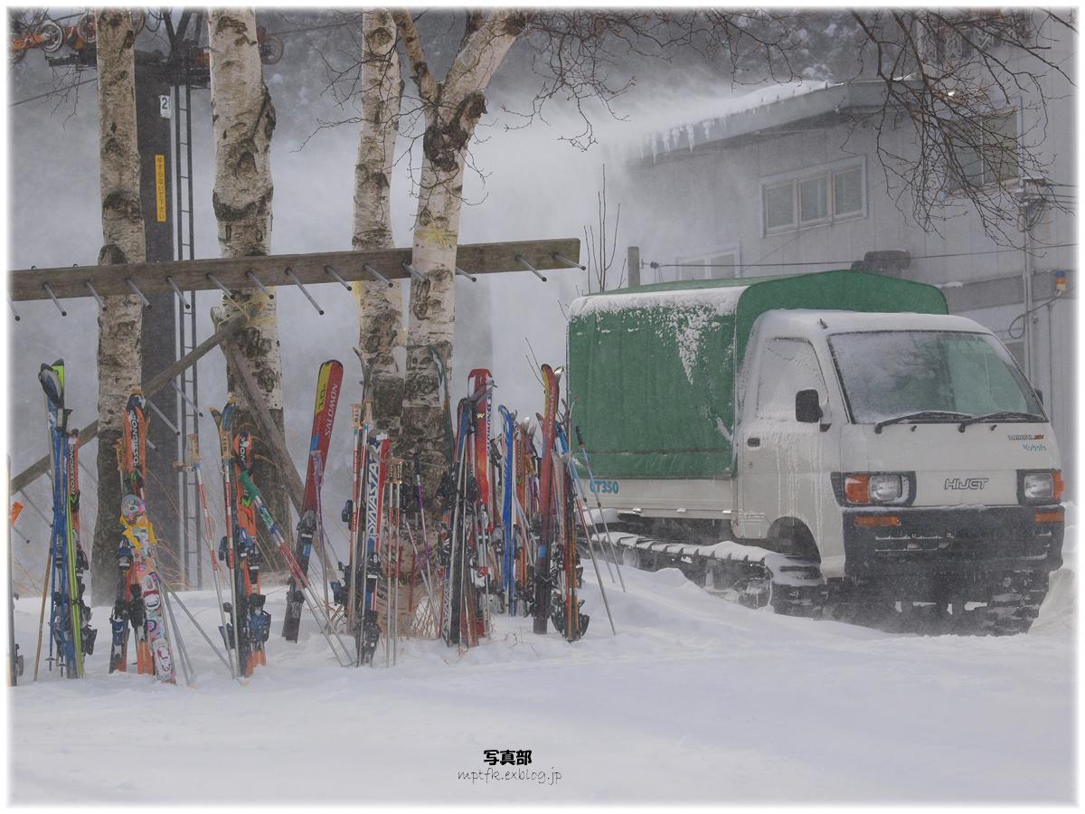 ハチ高原スキー場 6_f0021869_23153619.jpg