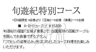b0078675_1130249.jpg