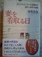 b0125180_16513693.jpg