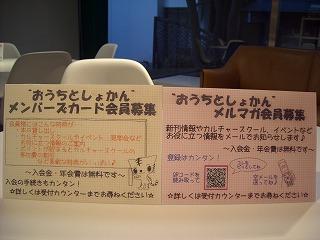 f0183480_1733959.jpg