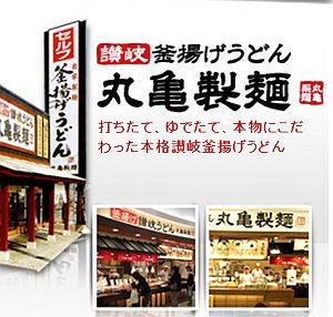 「亀坂製麺」って、悩んだ末の店名?_e0146484_17102260.jpg