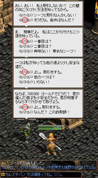 c0081097_14283914.jpg