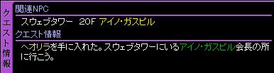c0081097_1430021.jpg