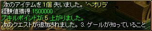 c0081097_14302720.jpg