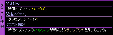 c0081097_1602582.jpg