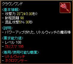 c0081097_1603120.jpg