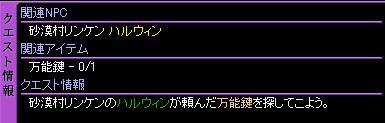 c0081097_160344.jpg