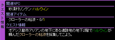 c0081097_160444.jpg
