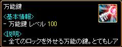 c0081097_160939.jpg
