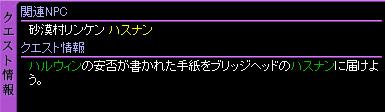 c0081097_1614646.jpg