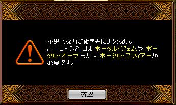c0081097_161597.jpg