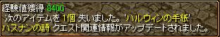 c0081097_1615974.jpg