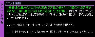 c0081097_162536.jpg