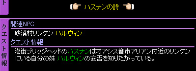 c0081097_1724211.jpg