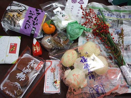 福徳煎餅_f0019498_1951884.jpg