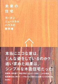 a0158602_15201132.jpg