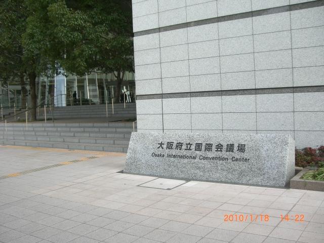 大阪_e0150006_21294491.jpg