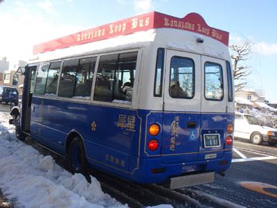 雪の金沢へ_c0077407_8435012.jpg