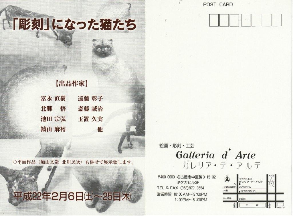 b0168508_1949933.jpg