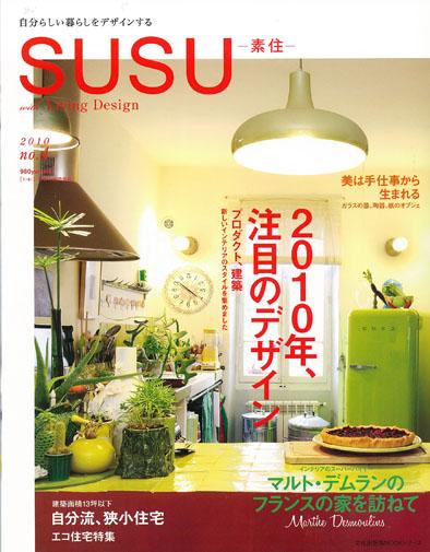 SUSUに掲載されました_f0201310_13503466.jpg