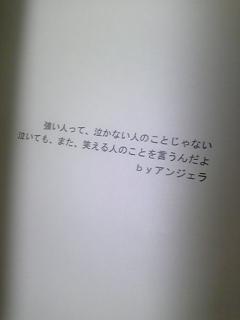 f0121111_128592.jpg