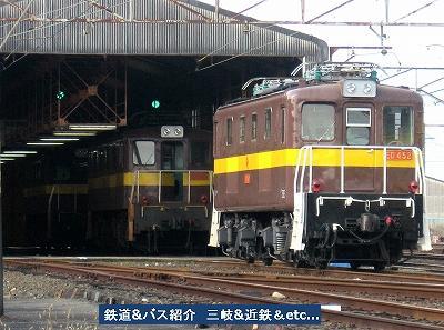 VOL,1279 『三岐鉄道三岐線』_e0040714_23235812.jpg