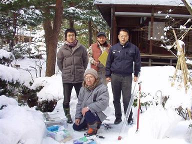 冬の新発田川   清水園_e0135219_9485450.jpg