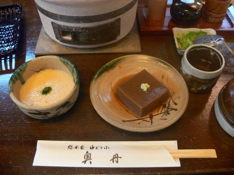 「京都・冬の旅・奥丹の湯豆腐」_d0133024_0342441.jpg