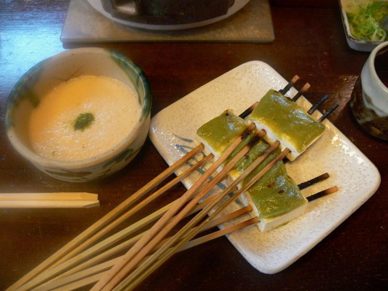 「京都・冬の旅・奥丹の湯豆腐」_d0133024_0344259.jpg