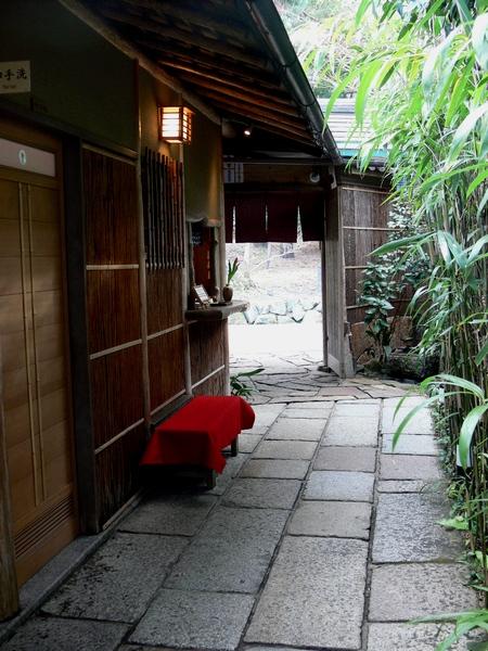 「京都・冬の旅・奥丹の湯豆腐」_d0133024_0362495.jpg