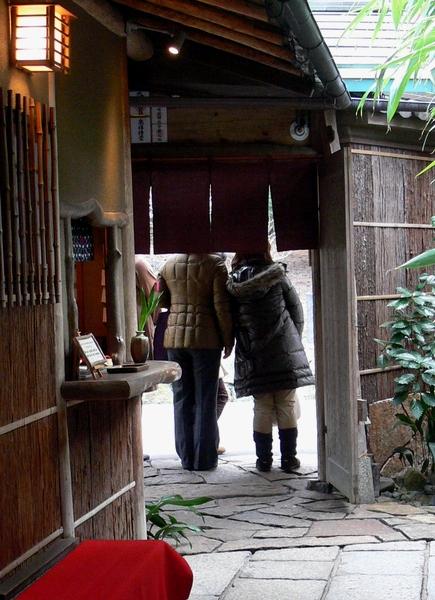 「京都・冬の旅・奥丹の湯豆腐」_d0133024_0364611.jpg