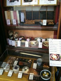 京都をブラモリ_f0181924_1422799.jpg