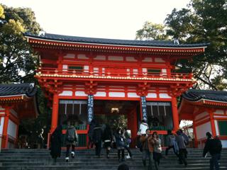 京都をブラモリ_f0181924_1429521.jpg